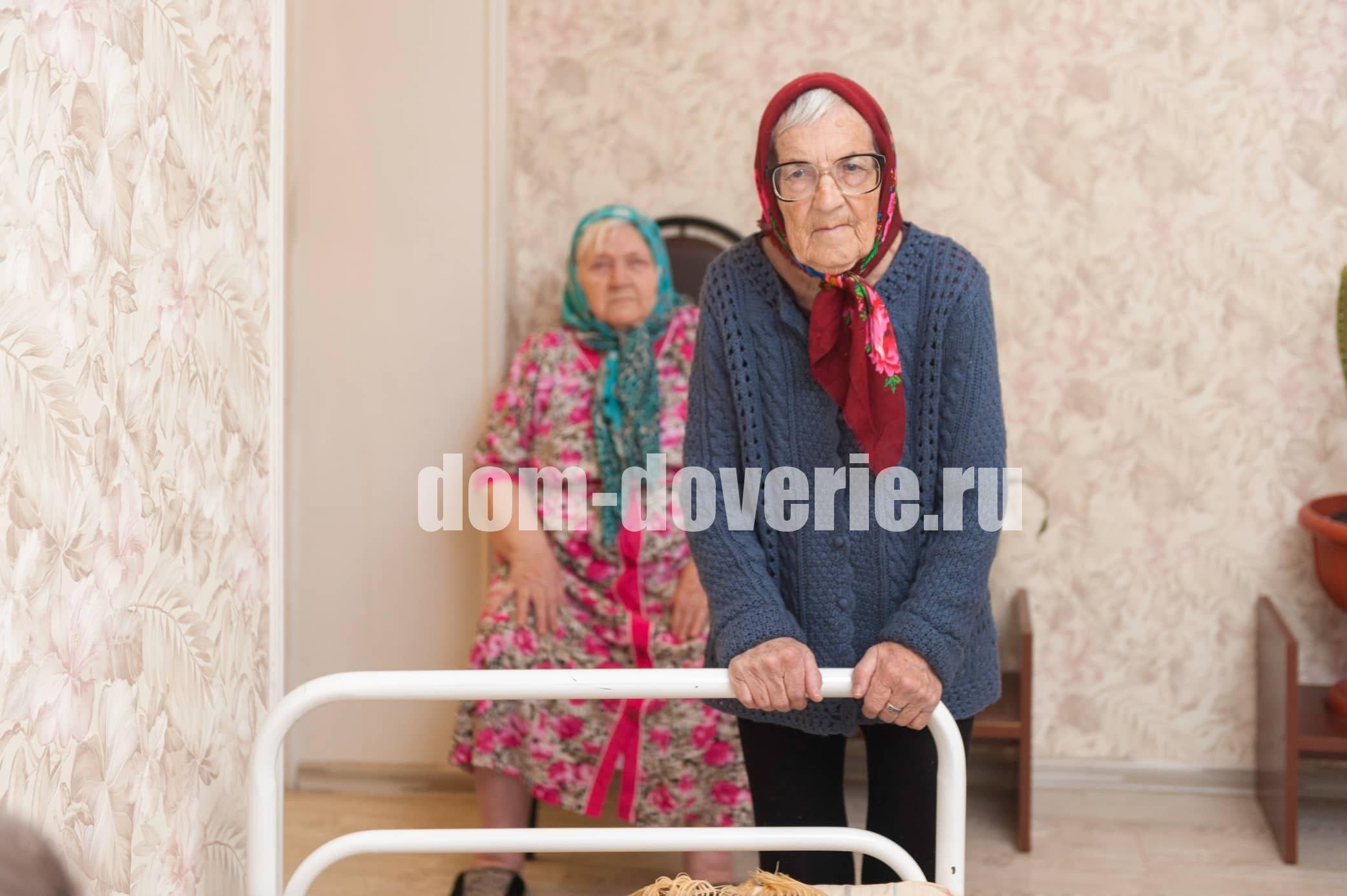 Электроугли дом-интернат для престарелых и инвалидов дома престарелых в московской области дмитровский район
