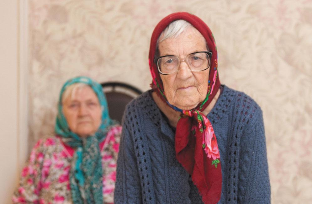 Пансионат для душевнобольных адрес написать письмо дом престарелых