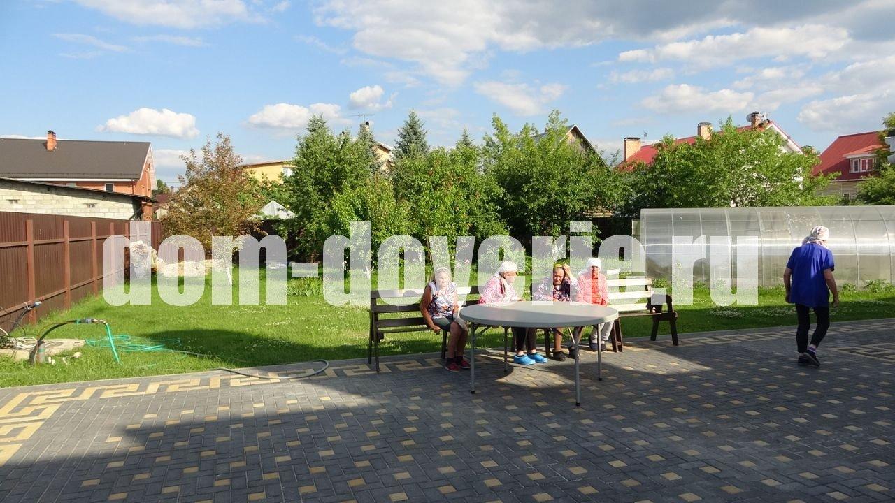 Санаторий для душевнобольных в подмосковье волгодонск дом для престарелых и инвалидов