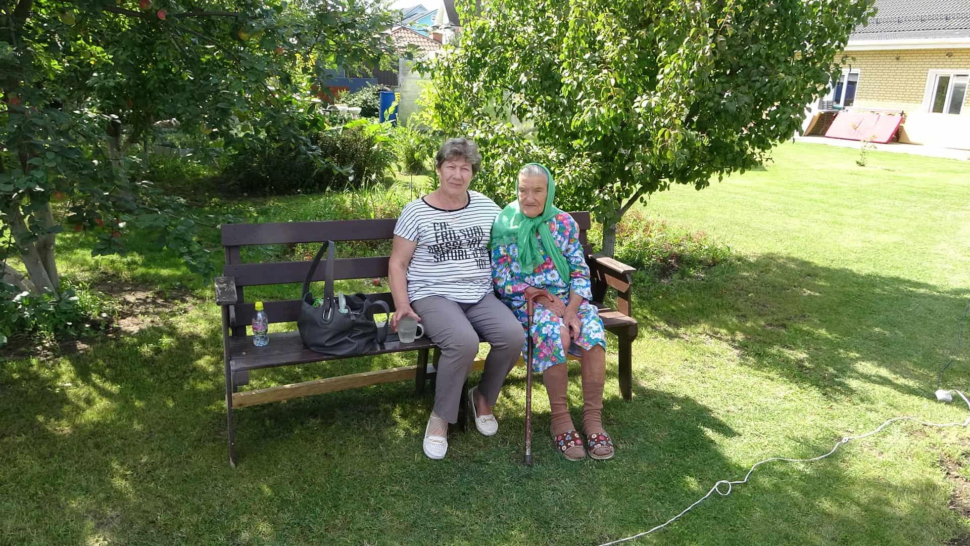 Реутово дом престарелых сявский дом интернат для престарелых и инвалидов